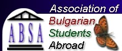 Association of Bulgarian Students Abroad